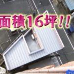 FBS福岡放送【めんたいワイド!】にて「城西の家」が紹介されました!